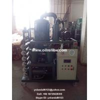 High Vacuum Dielectric Oil Filtering Unit | Transformer Oil Purifying System ZYD for sale