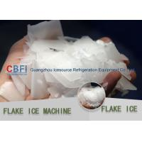 Best CBFI flake ice machine with Germany Bitzer compressor for recooling chicken wholesale