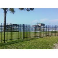 Wholesale Steel Fence Gates - Block Intruders