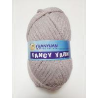 Wholesale round tape yarn  net yarn   fancy yarn for hand knitting  yarn from china suppliers
