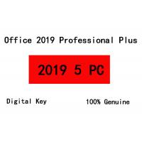 China Unbind Account Microsoft Office 2019 Pro Plus Key 5PC Operating System Windows 10 for sale