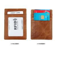 China New Slim Minimalist Pocket Arrival best selling short Coin Purse Passport leather men wallet genuine leather key wallet on sale