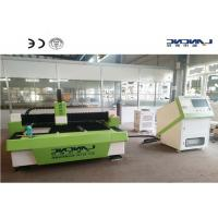 Wholesale 20mm Laser Metal Cutting Machine With RAYTOOLS Cutting Head Power Saving from china suppliers