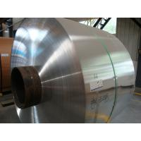 Wholesale Mill Finish Aluminum Coils 5000 Series 5052 5754 H14 H26 One Side Bright Surface from china suppliers