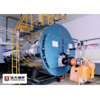 Wholesale 2 Ton High Efficiency Gas Steam Boiler PLC Control For Corrugator Machine from china suppliers