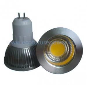 Best 5W G5.3 LED Spotlight wholesale