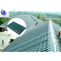 Wholesale Corrosive Resistance ASA Synthetic Resin Roof Tile Waterproof Plastics Traditional Chinese Sheet from china suppliers