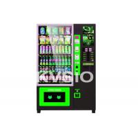 China Fresh Ground Coffee Vending Machine Rugged Industrial Computer Host 1 Year Warranty on sale