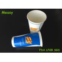 Wholesale 20oz Double Poly Cold Drink Paper Cups With Logo Printed , Eco - Friendly from china suppliers