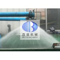 China BD Silicon Carbide Nozzle / Desulfurize Nozzle For Coal Fired Power Plant on sale