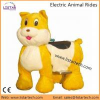Indoor Playground Equipment Animated Plush Toy Electric Horse Ride for Kids & Adult for sale