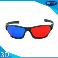 Buy cheap Plastic Anaglyph 3D Glasses Wide Angle Red Blue Lenses Black Frame from wholesalers