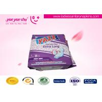 Wholesale Parcel cotton surface Disposable Sanitary Napkins , 330mm Organic Cotton Feminine Pads from china suppliers