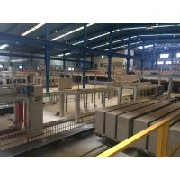 Wholesale High Efficiency Fly Ash AAC Block Production Line Automatic Energy Saving from china suppliers