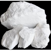 Wholesale Industry Grade Kaolin Clay For Glass fibre, white cement and refractory insulation bricks from china suppliers