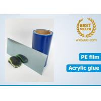 China Scratch resistant anti dust protective film for BA304 stainless steel without residue on sale