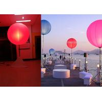 Wholesale Pink Red Ice Balloon Blue Inflatable Lighting Decoration from china suppliers