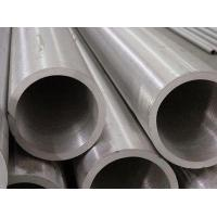 Wholesale ASME SA192 Seamless Steel Tube/Boiler Tube from china suppliers