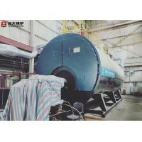 Wholesale High Temperature Oil Fired Hot Water Boiler 5 Ton Capacity For Center Heating from china suppliers