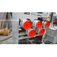 Best PP Strapping Band Machine Twin Screw Extruder With SIEMENS Motor wholesale
