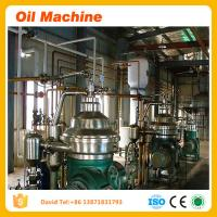 Wholesale high quality factory price professional sunflower oil making machine seed oil expeller from china suppliers