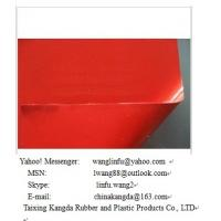 Buy cheap silicone fiberglass insulation fabric from wholesalers