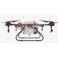 Wholesale Multi-rotor Agriculture Drone 12L Sprayer Quadcopter from china suppliers