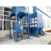 Wholesale Power Blast Room Dust Collector / Filter Bag Dust Collector Environmental Friendly from china suppliers