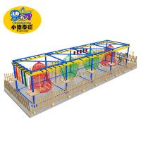 Wholesale Rope Course Soft Play Area Equipment , Multifunction Kids Indoor Play Equipment from china suppliers