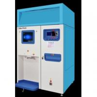 Wholesale Ice Cube Vendor With R404a refrigerating system from china suppliers