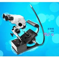 Wholesale 7.0-45X Gem Microscope / Binocular Microscope with 4 Lighting Systems from china suppliers