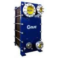 Wholesale Double Plate Frame Heat Exchanger BW DN200 Pipe , Phe Plate Heat Exchanger For Paper Making Industry from china suppliers