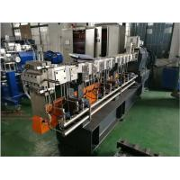 Wholesale Automatic Paper Tube Making Machine Plastic Extrusion Equipment Single / Twin Screw from china suppliers