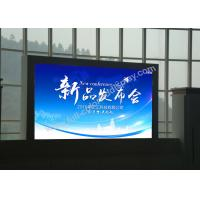 China Super Stability Led Video Screen Rental , Led Video Wall Hire 70kg on sale