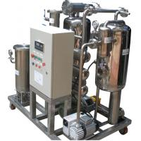 Wholesale Hydraulic Phosphate Ester Fire-resistant Oil Purifier Machine from china suppliers