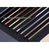 Buy cheap U8 U10 U15 U20 U25 Stainless Steel Inlay Groove U Patti / U Profiles 304 Grade from wholesalers