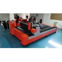 China German Standard Sheet Metal Laser Cutting Machine with Excellent Beam Quality on sale
