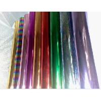 Hot Stamping Foil (24) for sale