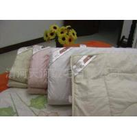 Wholesale Angora Quilt from china suppliers