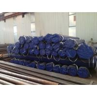 Wholesale API Spec 5L Pipes for pipelines. Specifications  L290 or Õ42 - L555 or Õ80 from china suppliers