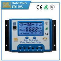 10A 30A 40A 12V/24V LCD Dispaly PWM Solar Controller Bule body give Battery Gel power form PV cell panel be a Sun system for sale