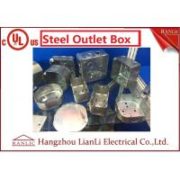 Best Custom 1mm 1.6mm Square Conduit Box Metal Electrical Boxes UL Listed wholesale