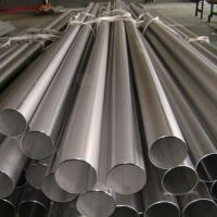 Wholesale 304LN urea grade stainless steel from china suppliers