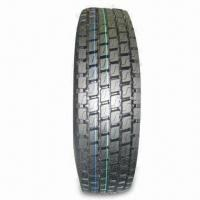 Wholesale Radial Truck Tire with Excellent Guiding Performance from china suppliers