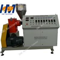 Wholesale Single Screw Plastic Film Extrusion Machine Air Cooling High Performance from china suppliers