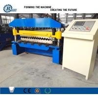 Wholesale 988 Corrugated Roofing Sheets Roll Forming Machinery For Steel Structure Roofing from china suppliers