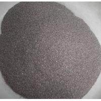 Wholesale Refractory Brown Aluminum Oxide -200 Mesh -325 Mesh For Refractory Purpose from china suppliers