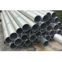 Wholesale 6101 T6 Thick Wall Aluminum Pipe  High Electrical Conductivity Aluminum Round Pipe from china suppliers