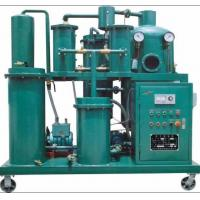 Wholesale Sell Vacuum Hydraulic Oil & Lubricating Oil Purifier from china suppliers
