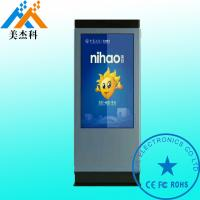 Wholesale 47 Inch Free Standing Outdoor Digital Signage Display For Supermarket , Brightness 2000 nit from china suppliers
